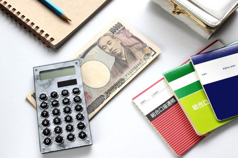 銀行融資のイメージ