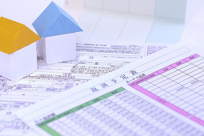 住宅ローンの返済予定表