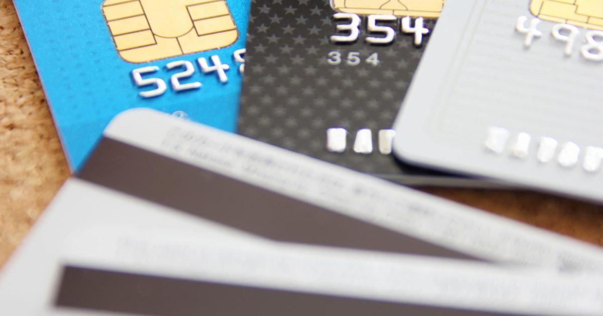 クレジットカード5枚