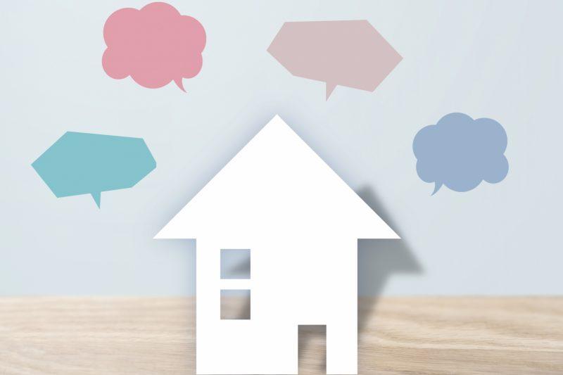 家に関する評判や口コミ