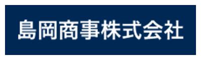 島岡商事株式会社