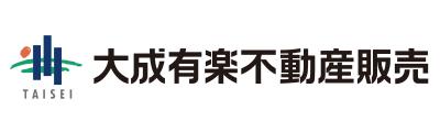 大成有楽不動産販売株式会社 荻窪センター