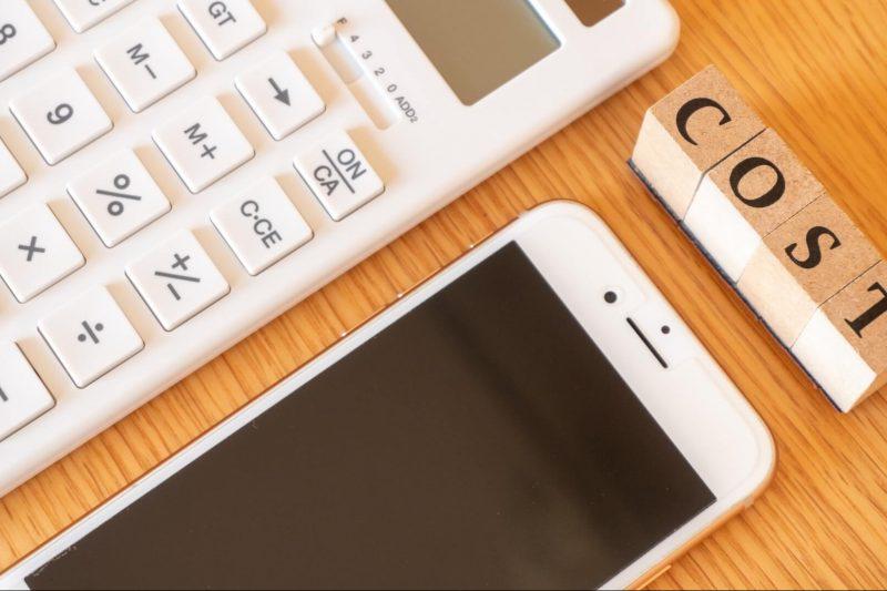 携帯のコスト計算